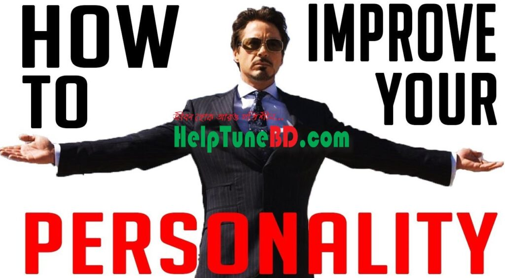 13 Effective Ways To Improve Your Personality