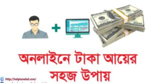 Easy and effective way to earn money from home