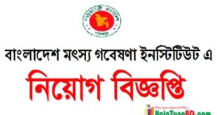 bangladesh fisheries research institute new job circular deadline 02.07.2020