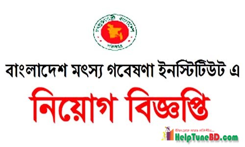 bangladesh fisheries research institute new job circular deadline 02.07.2020