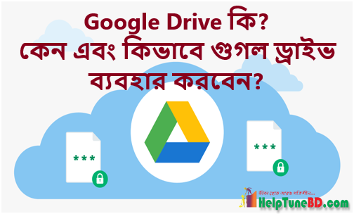 What is Google Drive, Why and How to Use Google Drive
