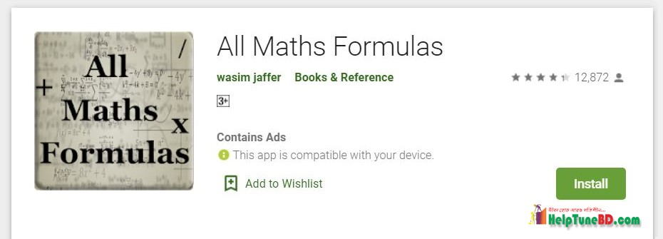 All Math Formula best math mobile app গণিত সমাধান অ্যাপ