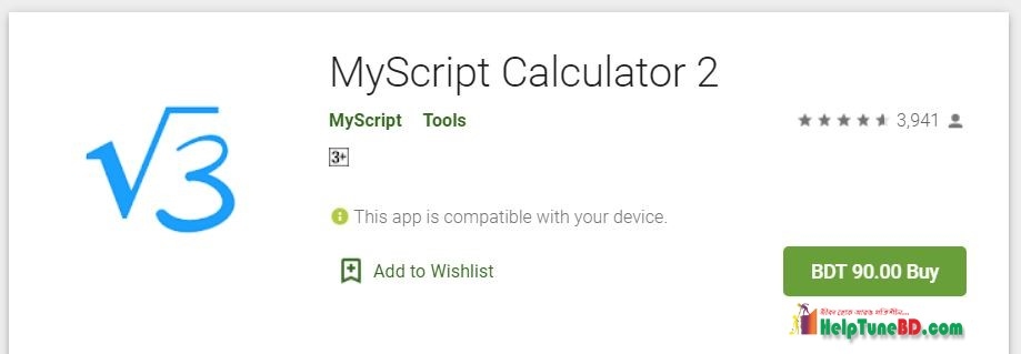 MyScript Calculator best mobile app, গণিত সমাধান অ্যাপ