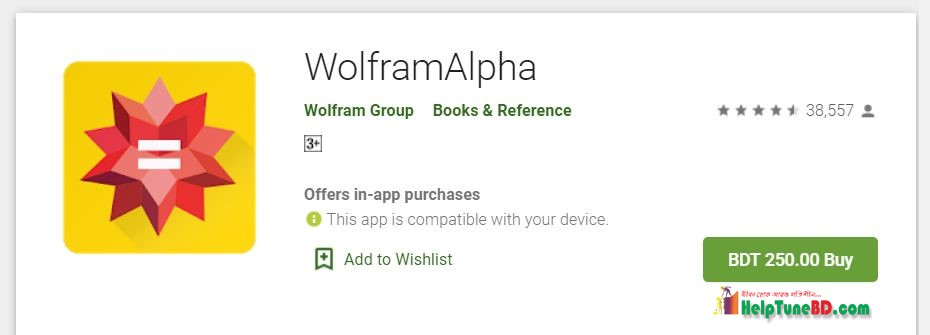WolframAlpha best math app, সেরা গণিত সমাধান অ্যাপ