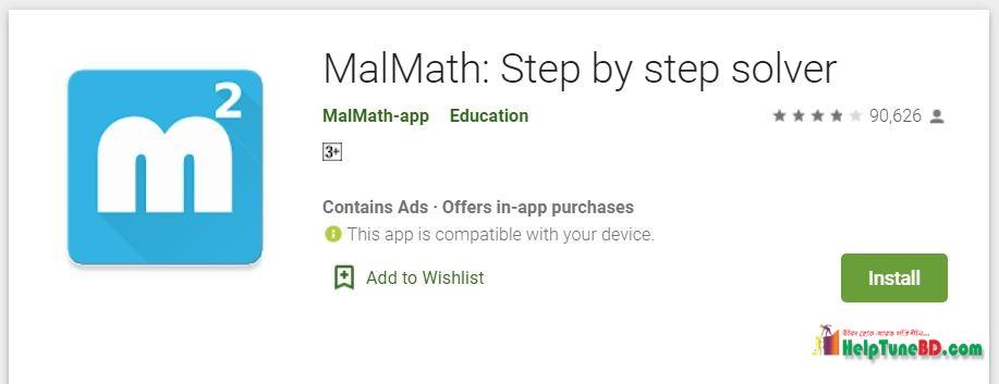 MalMath best mobile app, সেরা গণিত সমাধান অ্যাপ
